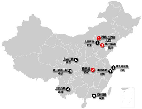 双旦出行预测报告今日发布 平安夜晚高峰广州最堵