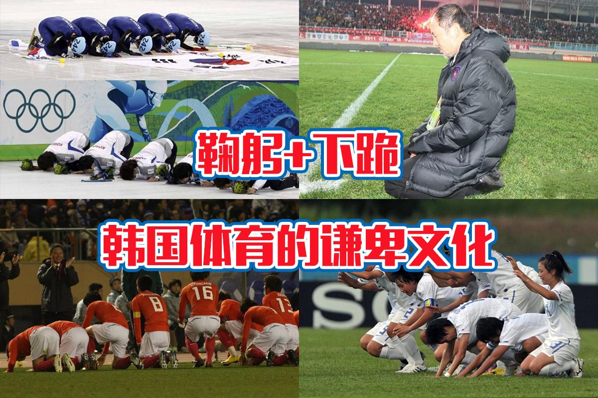 看韩国体育
