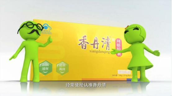香丹清:滥用泻药等同滥用抗生素