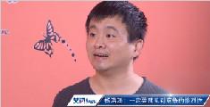 艾问杨浩涌:扩张速度过快必须要面对的副作用