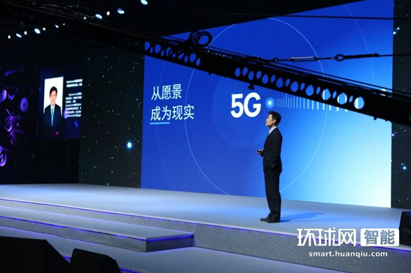高通候纪磊:5G技术将实现未来海量物联网的连接