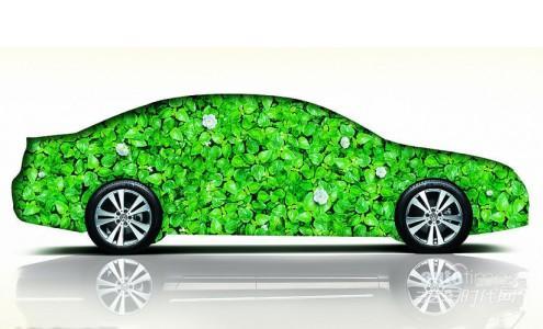 工信部:调整新能源汽车补贴政策 设置补贴上限