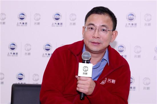 王晓秋:上汽集团多样化发展 坚持以人为本