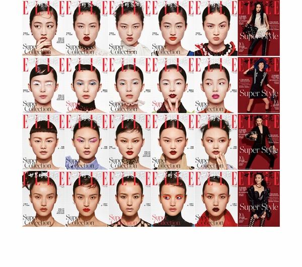 ELLE出了24张封面 而且你还能随意组合给超模换脸!