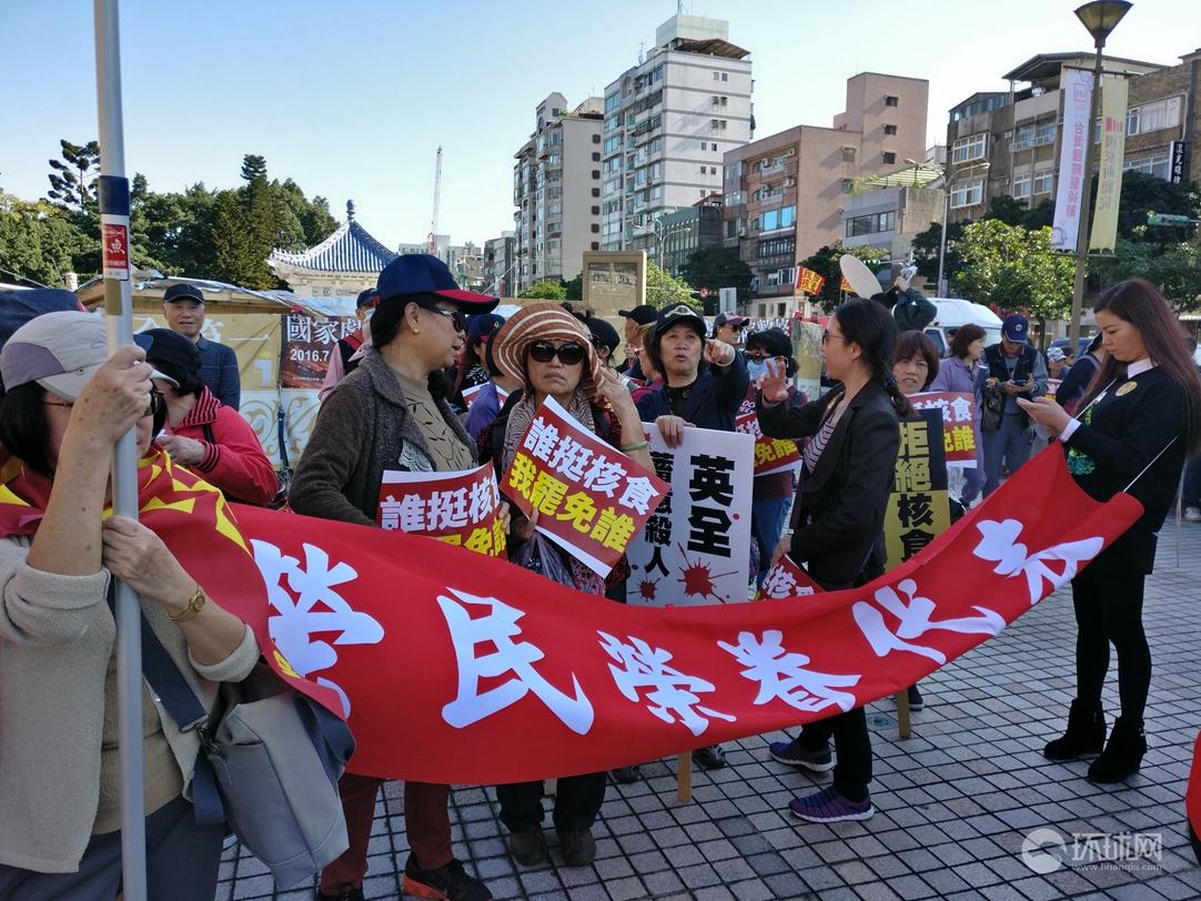 """国民党在台北中正纪念堂发动""""反核食、站出来""""大游行"""