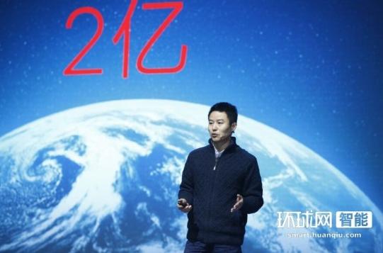 小米马骥:MIUI 9系统瘦身 用户可删除系统应用