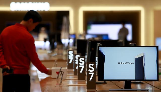 三星在俄手机市场份额破20% 华为联想均进四强