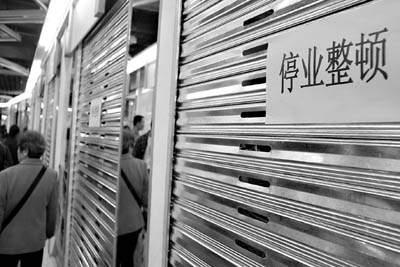 李嘉诚旗下重庆珊瑚都会:门店多数空置或停业
