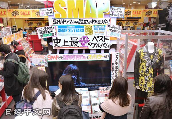 日本国民偶像团体SMAP正式谢幕 粉丝难掩落寞