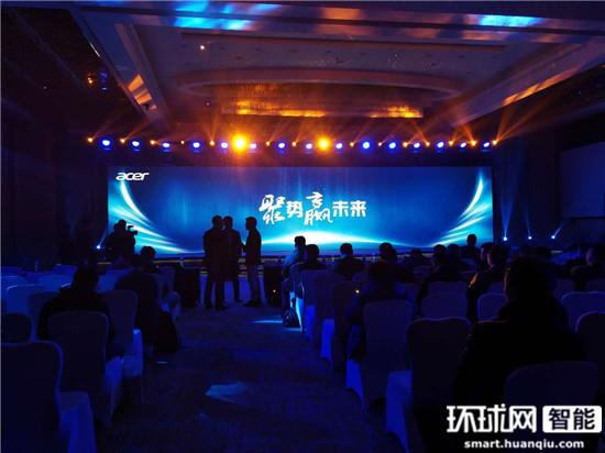 Acer宏碁中国发布本年度最后一波笔电新品