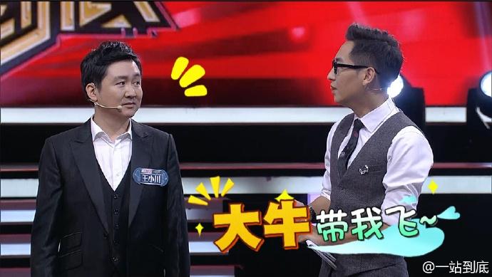 王小川《一站到底》剧透 搜狗4000万研发机器狗