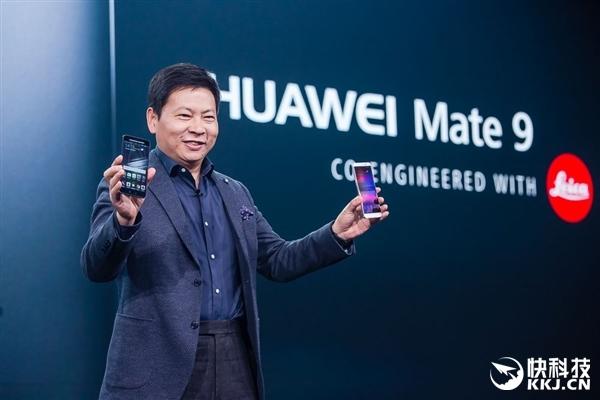 两年超苹果!华为手机1.4亿销量目标完成