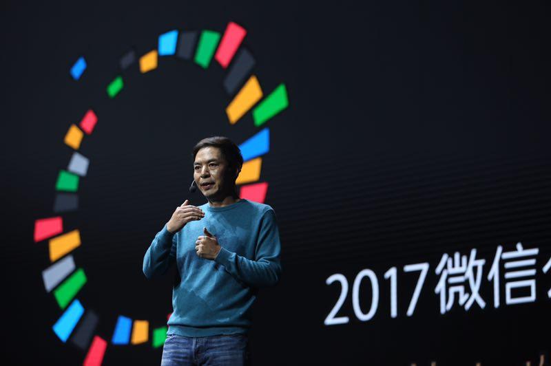 张小龙详解小程序:在微信无入口 明年1月9日上线