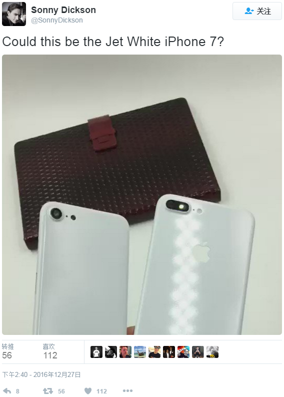 这就是亮白色 Jet White iPhone 7/7 Plus?