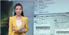 2017研究生法硕考试被举报泄题