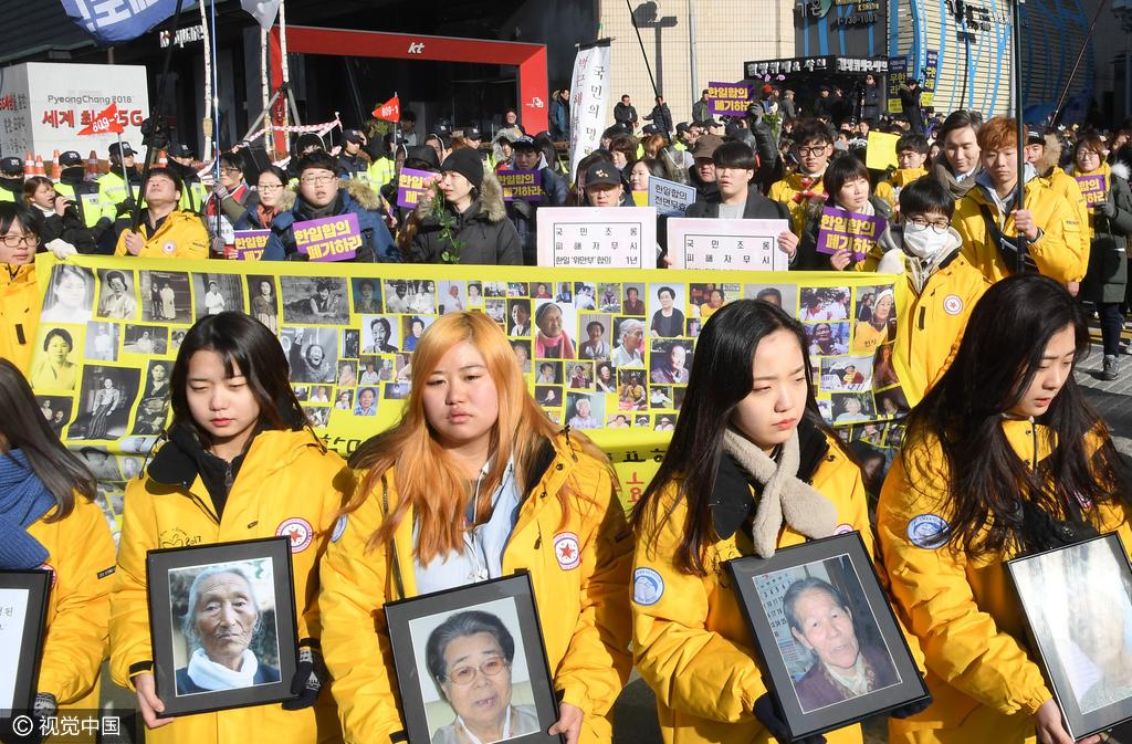 韩民间组织纷纷举行集会 主张韩日慰安妇协议无效