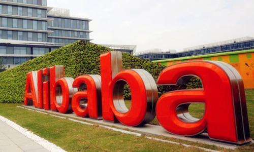 日媒:阿里巴巴将设顾问委员会加强打假
