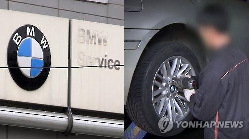 宝马韩国召回2100辆车 涉及多个故障隐患