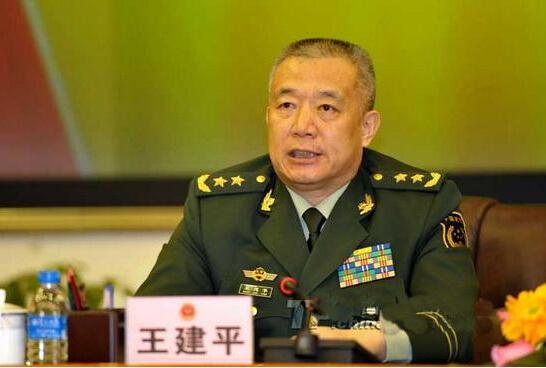 王建平被查:中国军队反腐拿下首位现役上将