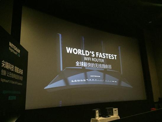 美国网件发布三款重量级新品 无线体验再升级