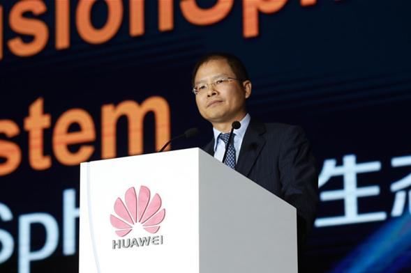 华为轮值CEO徐直军新年献词:2016年收入5200亿