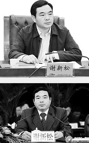 昆明原副市长贪腐细节:情妇青梅竹马 房全给私生子