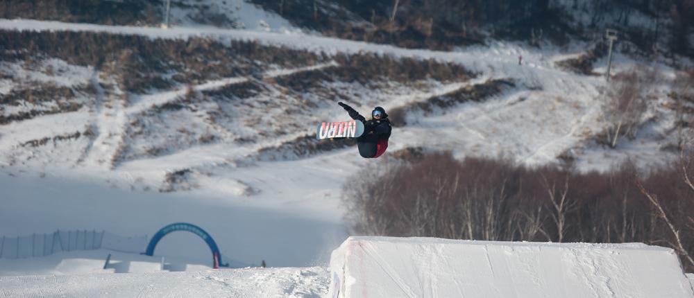 单板滑雪全国锦标赛在崇礼举办