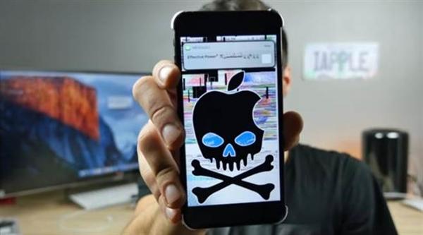 iOS系统再曝重大漏洞 或致手机卡死