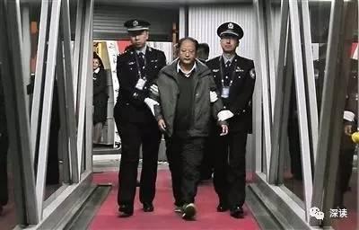 红通人员裴健强获刑3年 曾潜逃非洲7年开洗浴中心