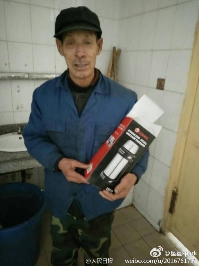 清洁工收匿名礼物:天冷了用保温杯喝水