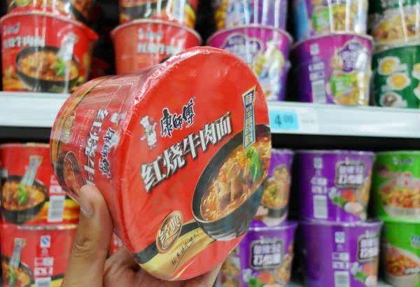 台湾康师傅宣布解散 顶新称母公司不受影响