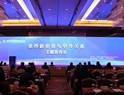 中医药的国际化论坛主题报告