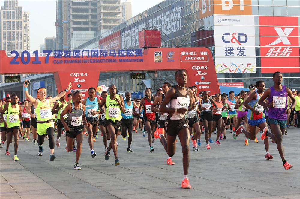 厦门国际马拉松落幕 埃塞俄比亚包揽男女冠军
