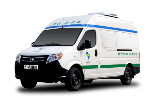 东风御风纯电动药品运输车:绿色环保,冷链及递