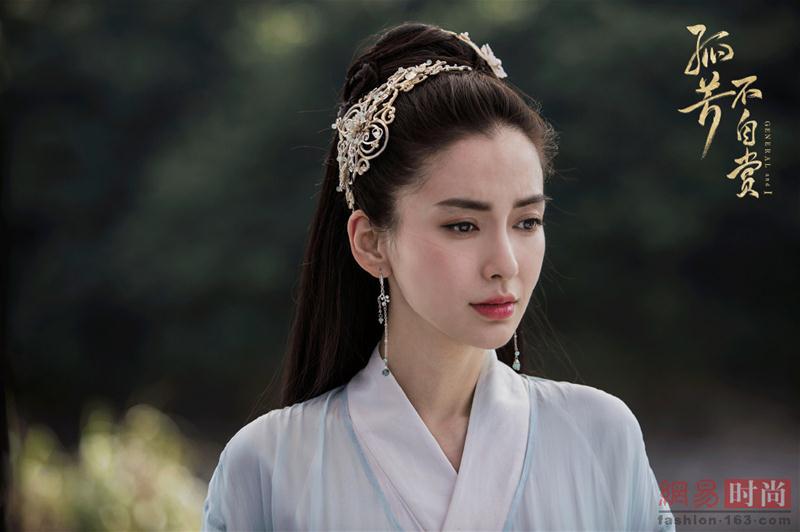 angelababy新剧上映 剧照更是美得让人发疯