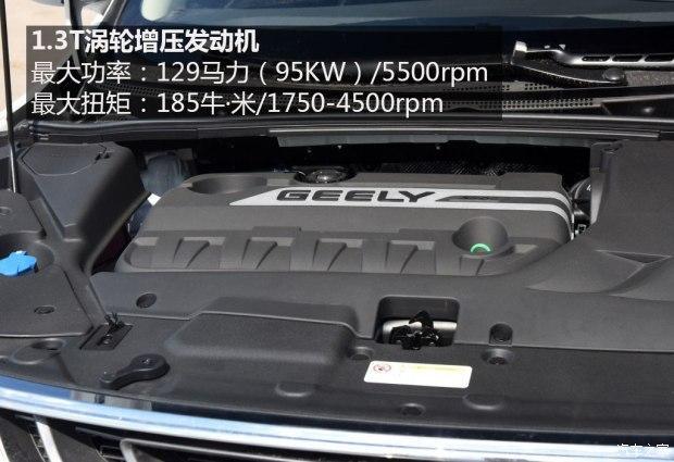 吉利帝豪GS发动机参数-跨出来的个性 四款跨界SUV车型推荐高清图片