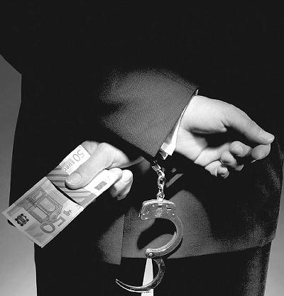 行贿窝点仍在运转 江西万年紧急回应:吴长发涉黑案公安正在调查