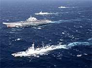 辽宁舰战斗群南海演练继续