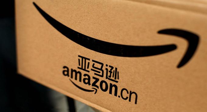 亚马逊允许用户出售二手物品 欲与eBay一争高下