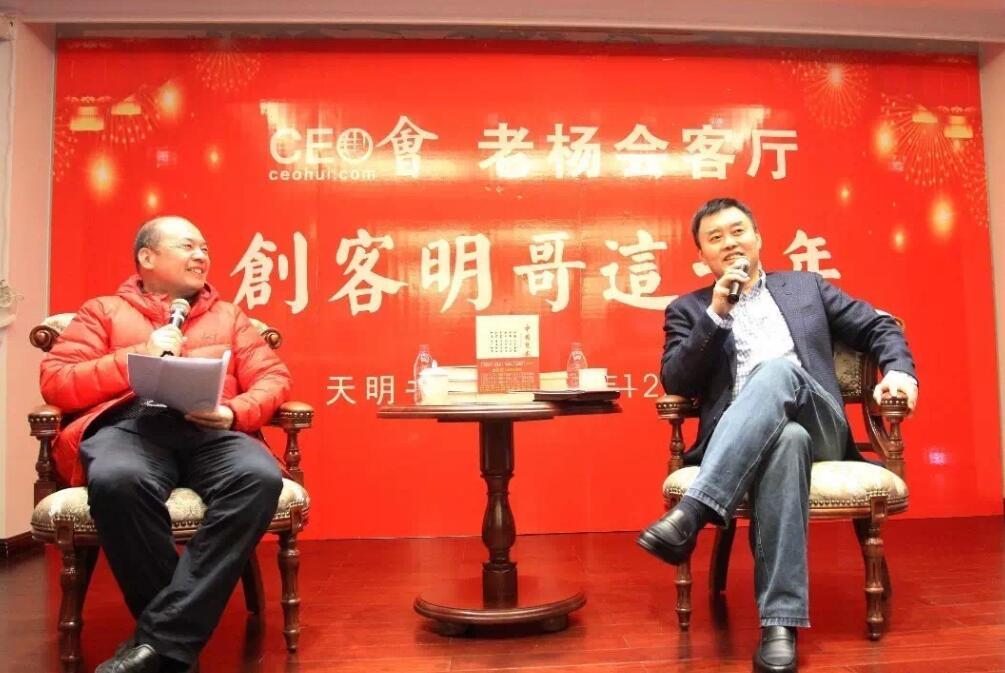 """杨建国:""""投资家""""姜明也许就从今年起飞"""