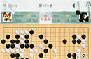 聂卫平:Master颠覆围棋定式 上帝派来给人类引路