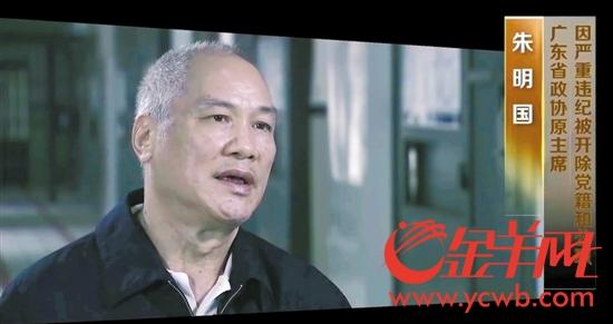 中纪委揭开贪官被查细节:钟世坚家中搜出200多斤虫草