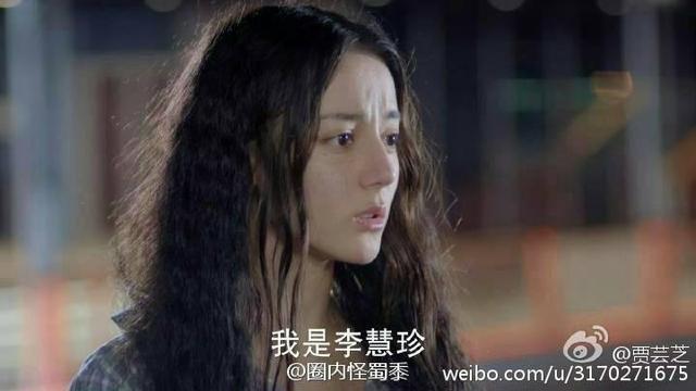 李溪芮和江疏影简直是娱乐圈的美腿妖精 纤细笔直零缺点