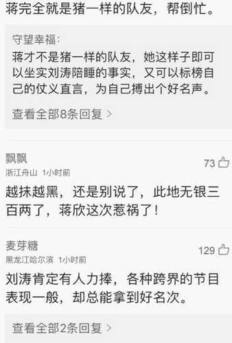 刘涛发文我很难过 莫非婚姻出现问题? - 点击图片进入下一页