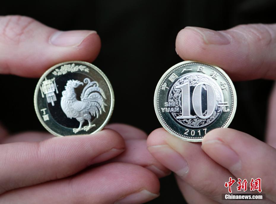 鸡年纪念币首发 北京市民排队兑换