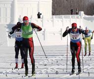 越野滑雪国际雪联男子50公里积分赛:挪威选手夺冠