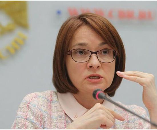俄媒:俄央行行长被评选为欧洲最佳央行行长