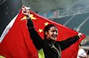 省港杯汪嵩世界波广东夺冠 集体向国旗敬礼庆祝