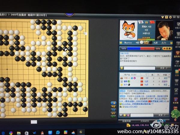 Master横扫人类棋坛!真身曝光真是AlphaGo