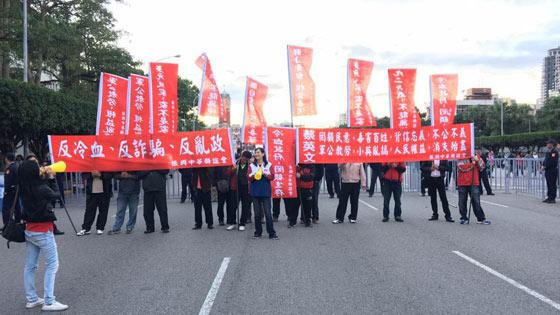 台民间团体批蔡英文冷血政府:不给交代就抗争到底
